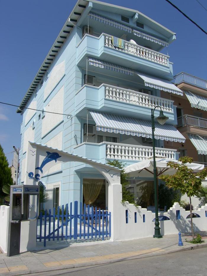 Villa Cosmos Inn