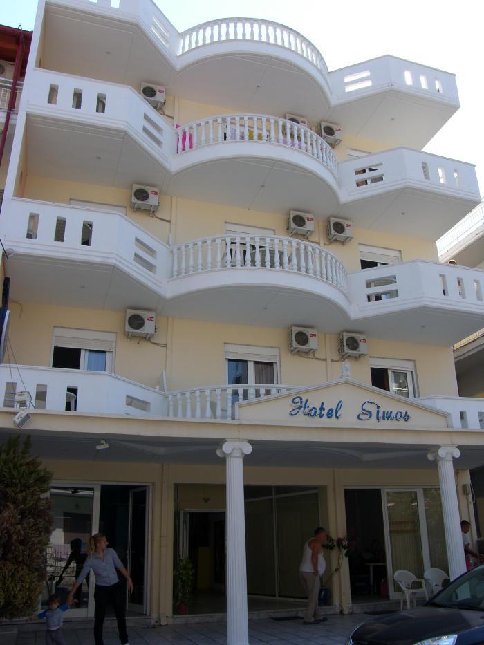 House Simos