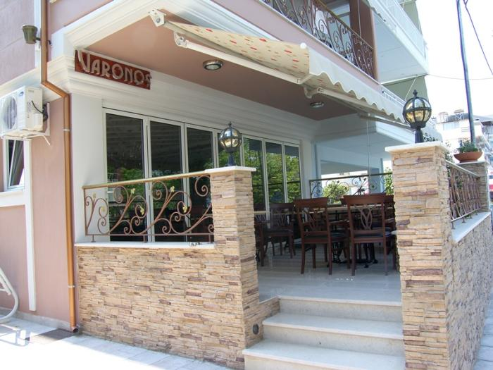 Villa Varonos